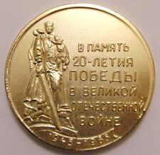 Original Soviet Russian WW2 Victory 20th Anniversary 1965 Medallion Table Medal