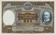 Hong Kong $1 - $500 HSBC Year 1932-1959 P178-P184 Complete Set Reproduction