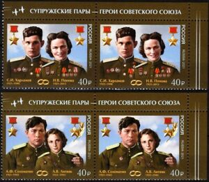 RUSSIA 2021-25 Hero Couples. Military, Pilots, Air Force. UR PAIRS, MNH
