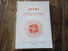 ASEMI - ASIE DU SUD EST - CATALOGUE ANALYTIQUE BILINGUE TABLE ARTICLES 1970-1982