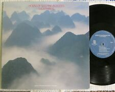 Lucia Hwong – House of sleeping beauties LP private Music – 1601