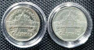 """1988 THAILAND 5 Bhat """"KINGDOM RAMA IX""""Coin,Ø24mm,2Pcs(+FREE1 coin)#16432"""