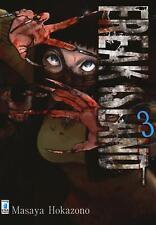 Freak island. Vol. 3 - Hokazono Masaya