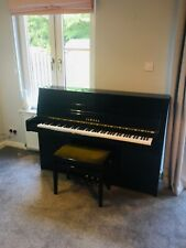More details for yamaha black gloss b1 acoustic piano & adjustable matching stool