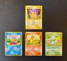 Pokemon Pikachu Charmander Squirtle Bulbasaur Base Set LP - NM (T) Japanese
