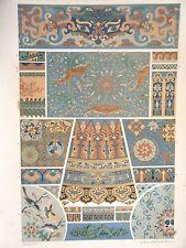 CHROMOLITHOGRAPHIE 19ème  DECORATION CHINOIS ET JAPONAIS PLANCHE  XI