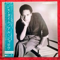 Al Jarreau - This Time LP Warner Bros. Records Japan P-10833W