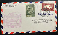 1941 Lisbon Portugal First Flight Airmail Cover FFC To New York USA