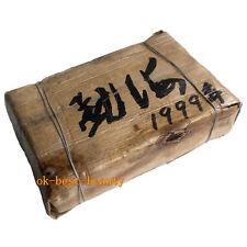 AAAAA+ 1999 Menghai Zhongcha Aged Pu'er Puerh Pu er Tea Brick Slimming Tea 500g