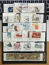 CHINA 2014-1 2014-29 廠銘 Imprint Whole Year of Horse FULL stamps T9 Space