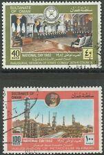Oman 1982 used Mi.245/46 Nationalfeiertag National Day Öl Oil Industry Industrie
