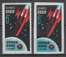 "Russia - 1963 ""Soviet Rocket to the Moon"" (MNH)"