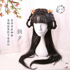 Novelty & Special Use Alert 80cm Black Long Vintage Hair Chinese Ancient Dynasty Hair Cosplay Ancient Chinese Hair Anime Long Hair Warrior Cosplay