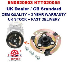VW Air Condition Compressor Magnetic clutch compressor driven plate 5N0820803