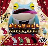 Kitan club you walk frog SUPER BEST All 7 (type) set Gashapon toys Figure
