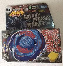 Takara Tomy Japanese Beyblade METAL FUSION BB70 GALAXY PEGASIS PEGASUS W105R2F