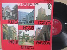 ALS 4327 *JAPAN RARE* - Keio Hosei Tokyo/Meiji Rikkyo Waseda LP 1968 CHORAL??