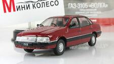 Scale car 1:43, GAZ-3105 autolegends of USSR