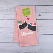 Kitchen Towel Sushi Soy Mates Terry Cloth