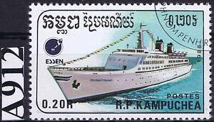 "Cambodia 1988: Passenger Ship "" Emerald Seas "" No. 938, Postmarked! 153"