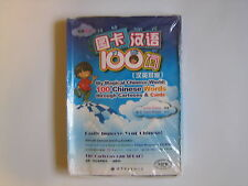 My Magical Chinese World: 100 Chinese Words thru Cartoons/Cards/CD (US Seller)