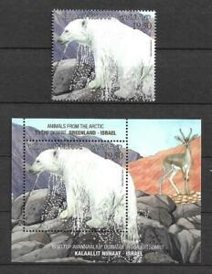 Greenland - Polar Bear - 2013 MNH - Block + Single - VF MNH ** !!!!!  (W008)