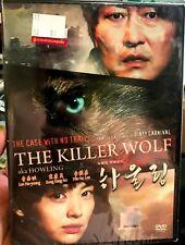 Howling (2012 Film) ~ DVD ~ English Subtitle ~ Korean Movie ~ Song Kang-ho