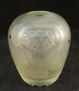 "Antique Chinese Peking Glass Vase w/2 Monster Masks, Inside Painting. 3"" t."