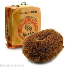 Effective Japan Scrubbing Brush Coconut Fibre Washing Up Cast Iron Steel Pan Wok
