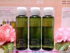 Shu Uemura Skin Purifier Anti-Oxi & CO Anti-Dullness Cleansing Oil ◆15mlx3◆ NEW!