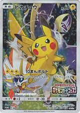 ♦Pokémon♦ Pikachu Battle Festa 2017 - Japanese Full Art Promo : 061/SM-P
