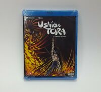 Ushio Tora - Complete Collection (Blu-ray Disc, 2017, 5-Disc Set)