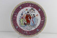 Vintage Chinese Familie Rose Hand Painted 3 Gods Porcelain Plate Signed 26cm D