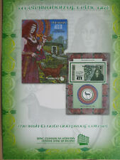 Irish old £1 Note +1£ Proof Coin Set, Central Bank issue Jim Fitzpatrick Design.