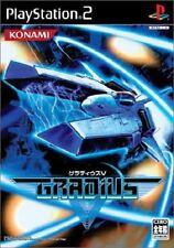 PS2 Gradius V 5 Japan F/S