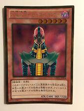 Yu-Gi-Oh! Jinzo Gold Rare GDB1-JP004