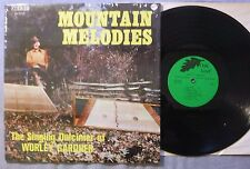 Worley Gardner Mountain Melodies LP Oak Leaf OL 3-72 Stereo 1975 Dulcimer VG+