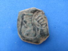 PREMIUM  Spanish Cobb Coin  1641 Pirate times!!!!