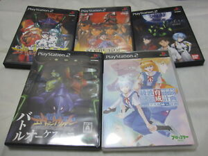 W/Tracking. USED PS2 Neon Genesis Evangelion Series 4 + Limited Set Japanese Ver