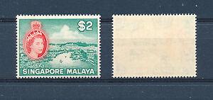 SINGAPORE 1955 DEFINITIVES SG51 $2 MNH