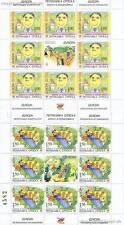EUROPA CEPT 2006 INTEGRATION - BOSNIEN SERBISCH 366-67 A KLEINBOGEN **