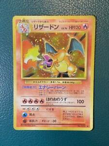Pokemon card Charizard 1996 Holo base set No.006 EX + condition