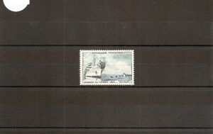 France 1960 SG1475 1v NHM Ampere 1951 (Atlantic cable-laying/repair ship)-Stamp