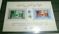 """FRANCOBOLLI AFGHANISTAN 1961 """"NATIONAL ASSEMBLEY"""" NUOVO MNH** BLOCK (CAT.5A)"""