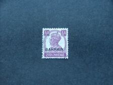 Bahrain KGVI 1942 ½a purple SG39 G-FU