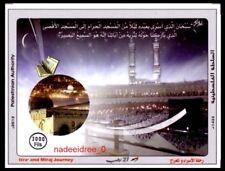 PALESTINE 2012 ISRA MIRAJ JOURNEY ISLAM ISLAMIC MECCA SAUDI ARABIA JERUSALEM MS