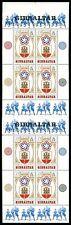 GIBRALTAR BLOCK 2 SENKRECHTES PAAR ** MNH Buchstaben 1B + 1G z2632