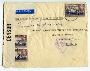 CEYLON WW II CENSORED COVER #36 & 4, AIR TO HONG KONG ONLY, COLOMBO 1940 (H329)
