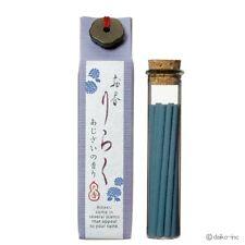 "Japanese Incense Daiko RIRAKU ""Ajisai"" Hydrangea Gentian 80mm 15 pcs with Holder"