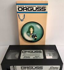 Super Dimension Century Orguss English Dubbed Vol.6 (Episodes 12&13) VHS Tested
